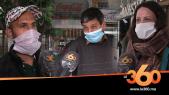 Cover_Vidéo: ساكنة الرباط مع حظر التنقل الليلي في رمضان