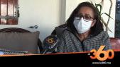 Cover Vidéo - Confinement: inquiétude d'une ONG face à la montée des violences faites aux femmes