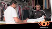 Cover Vidéo - فيروس كورونا يضع أرباب مصابن سوس على حافة الإفلاس
