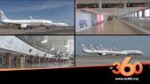 Cover Vidéo - كورونا.. مطار محمد الخامس كما لم ترونه من قبل