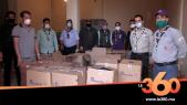 Cover Vidéo - الكشفية المغربية تدعِّم الأسر المتضررة من كورونا بآيت ملول