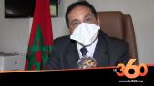 Cover Vidéo - المدير الجهوي للصحة بسوس يكشف كل شيء عن فيروس كورونا بالجهة