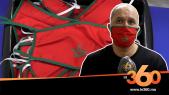 Cover_Vidéo: كمامات بلون العلم الوطني مجانا للشرطة والأطباء بطنجة