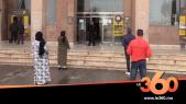 "Cover Vidéo - انطلاق عملية سحب الإعانات بالنسبة لحاملي ""راميد"" بوجدة"