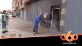 Cover Vidéo -  سلطات وجدة تهرع لتعقيم منزل ومحيط بقال أصيب بكورونا