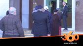 Cover Vidéo - حاملو بطاقة راميد بالبيضاء يتلقون دعم صندوق كورونا
