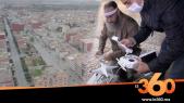 Cover_Vidéo: سلطات بركان تسخّر طائرة لحث الساكنة على لزوم منازلهم