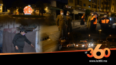 cover vidéo :Le360.ma • هكذا تراقب السلطات العمومية احترام الحجر الصحي ليلا