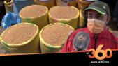 Cover_Vidéo: بسبب كورونا المغاربة يتخلون عن زكاة القمح ويعوضونها بالنقود