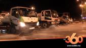 Cover Vidéo - بؤر كورونا ترفع وثيرة تعقيم أحياء وشوارع بطنجة