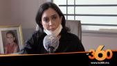 Cover_Vidéo: ممونو الأعراس والحفلات يحصون خسائرهم بسبب كورونا
