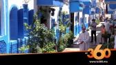 Cover Vidéo - هكذا تجند مواطنون بالدارالبيضاء لتزيين حيهم على شاكلة أحياء شفشاون