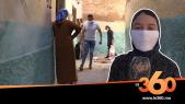"""Cover_Vidéo: شباب يطلقون مبادرة """"أبواب رمضان"""" لمساعدة الأسر المعوزة بفاس"""