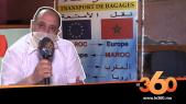 Cover_Vidéo: أرباب النقل الدولي بوجدة يدقون ناقوس الإفلاس بسبب كورونا