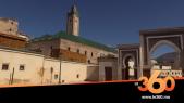 Cover_Vidéo: كورونا يُغيّر مظاهر الاحتفال بعيد الفطر في فاس