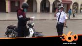 Cover_Vidéo: أمن وجدة بين فرض تطبيق الحجر الصحي والتوعية
