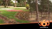 Cover_Vidéo: منتزهات وحدائق وجدة تفقد زوارها بسبب كورونا