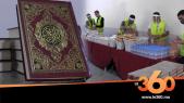 Cover_Vidéo: فطور وهدية خاصة من شباب طنجة لمرضى كوفيد19