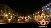 Cover_Vidéo: جولة ليلية في شوارع الرباط