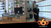 Cover_Vidéo: أخصائي النظارات يستأنفون العمل بنداء الى الحكومة