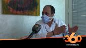 Cover Vidéo - Covid-19/confinement : les cliniques privées tirent la sonnette d'alarme
