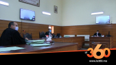 Cover Vidéo -  المحاكمات عن بعد: حوار مع رئيس محكمة