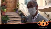 Cover_Vidéo: قراءة للمناورات العسكرية الجزائرية أمام الجدار الأمني المغربي
