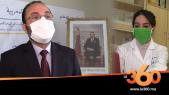 Cover_Vidéo: تعرفوا على خدمات المركز الوطني  محمد السادس  للمعاقين