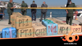 Cover Vidéo - درك طنجة يحجز أطنان من المخدرات بعد مطاردة قاربي صيد