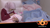 Cover_Vidéo: في زمن كورونا سيدة تضع 4 توائم دفعة واحدة