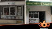 cover: الكتبيون مترددون في إعادة فتح مكتباتهم