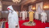 Le souverain commémore Laylat Al-Qadr