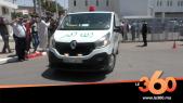 Cover Vidéo - توديع عبد الرحمان اليوسفي وسط إجراءات مشددة بسبب كورونا