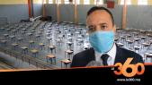 cover vidéo :Le360.ma • هكذا يتم الاستعداد لامتحانات البكالوريا بإقليم مديونة