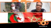 Cover Vidéo :خبير امني يفسر قرار النظام العسكري الجزائري