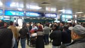 Aéroport de Tunis Carthage