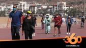 Cover_Vidéo: ساكنة أكادير تستقبل أول أيام تخفيف الحجر الصحي بالزغاريد
