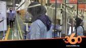 Cover_Vidéo: احتياطات وشروط صحية بأكبر مصانع الكابلاج بالمنطقة الحرة بطنجة