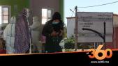 cover vidéo :Covid-19: تعرفوا كيف تم تشديد قيود الحجر الصحي من مولاي بوسلهام إلى العرائش