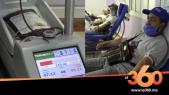 cover: مغاربة يهرعون بكثافة لإنقاذ مخزون الدم بالبيضاء