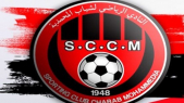 Sporting Club Chabab Mohammédia SCCM