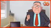 Cover Vidéo - تصريحات زيان توقعه في قبضة لابريكاد 36