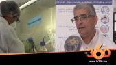 Cover Vidéo - A la recherche du covid 19 dans les eaux usees au Maroc