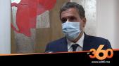 Cover Vidéo - في تصريح خاص أخنوش يوضح استعدادات عيد الأضحى
