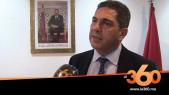 Cover Vidéo - الحكومة تفضح منظمة امنستي