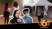 Cover_Vidéo: هكذا علق تلاميذ على اجتياز امتحانات البكالوريا بملعب محمد الخامس