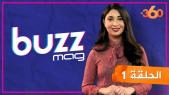 Cover_Vidéo: Buzz Mag Ep1