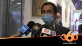 Cover Vidéo - بنشعبون يفسر المصادقة على مشروع قانون المالية المعدل