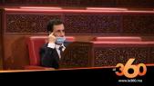 Cover Vidéo -  Déductibilité dons au Covid-19: Benchaâboun livre sa version