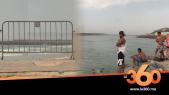 Cover Vidéo - القنيطرة محجورة بشاطئها لكن واد سبو منفتح على ساكنتها